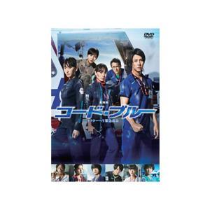コード・ブルー ドクターヘリ緊急救命 1~3 season + スペシャル + 劇場版 DVD5タイトルセット|e-sekaiya