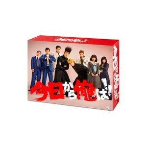 今日から俺は!! Blu−ray BOX|e-sekaiya