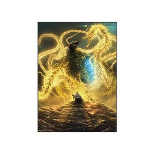 GODZILLA 星を喰う者 スタンダード エディション  Blu-ray