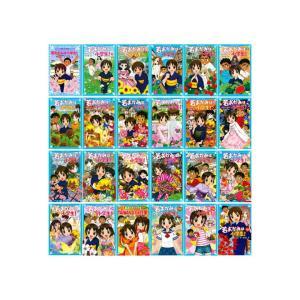 「若おかみは小学生!」 セット 全24巻|e-sekaiya