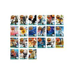 スペシャル映像DVDがついた大好評の図鑑シリーズ! 脳トレ生活では、既21巻 をセットにして特別価格...