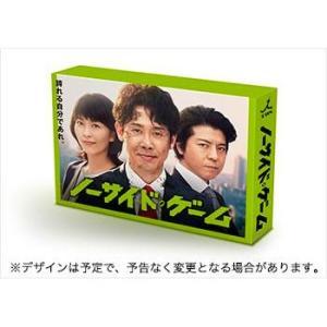 ノーサイド・ゲーム DVD e-sekaiya