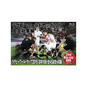 ラグビーワールドカップ2019 大会総集編【Blu−ray BOX】