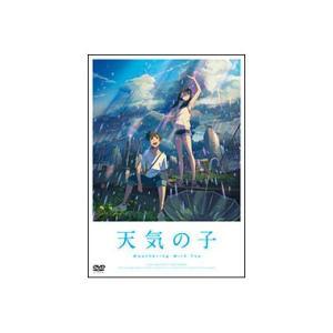 「天気の子」DVDスタンダード・エディション|e-sekaiya