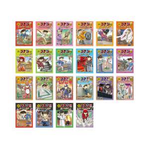 日本史探偵コナン・シーズン1&2+アナザー 計22巻|e-sekaiya