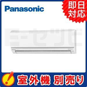 ハウジングエアコン CS-M222C2-W パナソニック 壁掛け型スタンダードタイプ システムマルチ 単相200V ワイヤレス 室内機単品|e-setsubi
