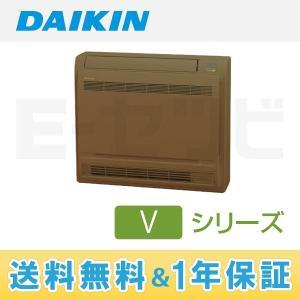 ハウジングエアコン S28RVV-T ダイキン Vシリーズ ...