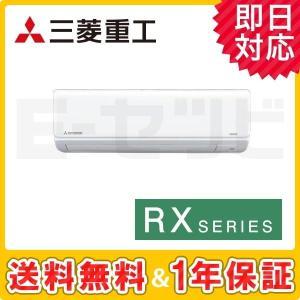 SRK40RX2-W 三菱重工 RXシリーズ 壁掛形 14畳程度 シングル 単相200V ワイヤレス...