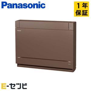 大特価のハウジングエアコン/クレジット決済OK/送料無料 パナソニック 床置形 56クラス(18畳程...