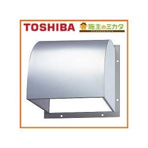 東芝 産業用換気扇用別売部品 C-50SP2● 有圧換気扇用ウェザーカバー