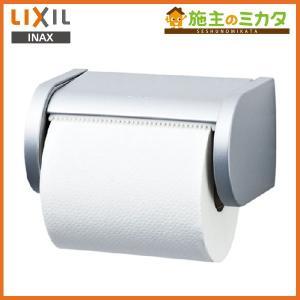 INAX LIXIL ワンタッチ式紙巻器 CF-AA23P◆ パールシルバー リクシル