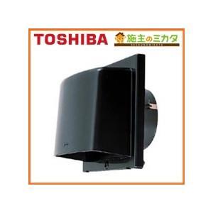 東芝 換気扇 システム部材 DV-202P(K)● 長形パイ...