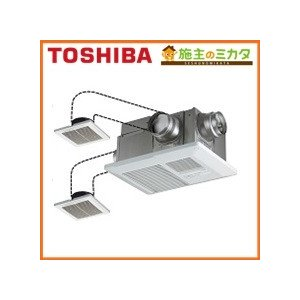 東芝 換気扇 浴室用換気乾燥機 DVB-18ST3 3室換気...