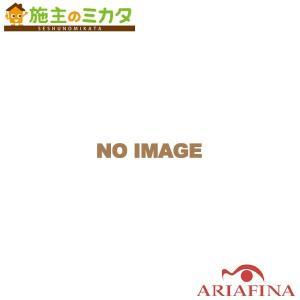 アリアフィーナ レンジフード 部材 FED2UP-S 上ふさぎ板 受注生産品