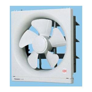 パナソニック 一般換気扇 FY-20AF5● 排気 スタンダード形 風圧式シャッター (壁スイッチ別売)