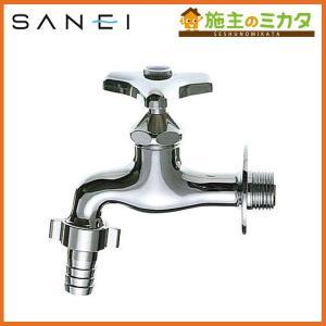 三栄水栓 JY30J-13 カップリング横水栓