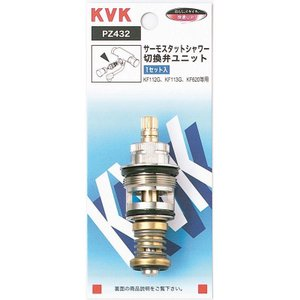 KVK PZ432 サーモスタットシャワー切替弁ユニット