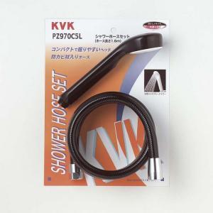 KVK PZ970C5L シャワーセット