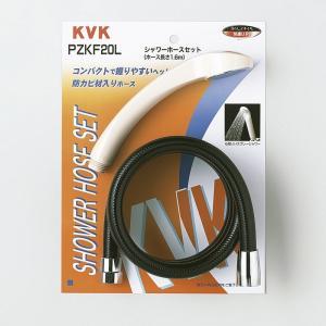 KVK PZKF20L シャワー セット 黒 1.6m