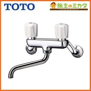 TOTO 浴室用水栓 T20B■ 2ハンドルバス水栓