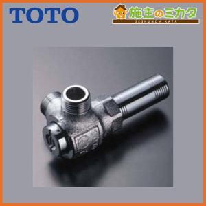 TOTO キッチン用水栓 TK300C1■ 分岐付き止水栓