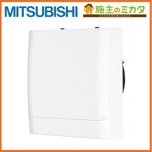 三菱 換気扇 パイプ用ファン V-12PED6 高気密住宅対応「とじピタ」 天井・壁据付可能