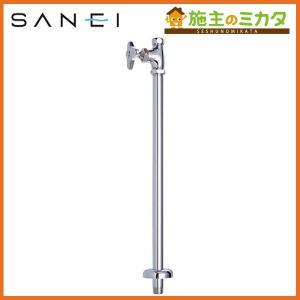 三栄水栓 V21JS-X2-13X350 ストレート形止水栓 共用形 ヘリューズナシ ナットなし