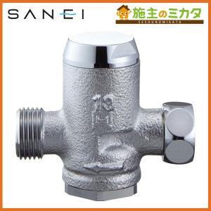 三栄水栓 V7110-1-13 ミニ減圧弁 止水栓用