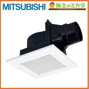 三菱 天井埋込形ダクト用換気扇 VD-10ZC10 局所換気タイプ 低騒音タイプ