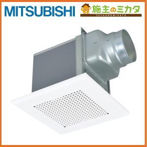 三菱 天井埋込形ダクト用換気扇 VD-10ZJ10 鋼板ボディ 局所換気タイプ 取替専用