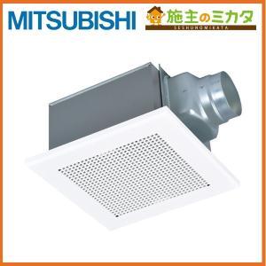 三菱 天井埋込形ダクト用換気扇 VD-15ZP10 鋼板ボディ 局所換気タイプ 低騒音