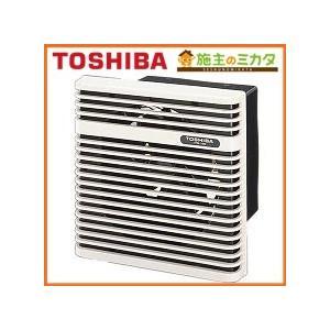 東芝 浴室用換気扇 VFB-15S● 強制排気・自然給気可能...