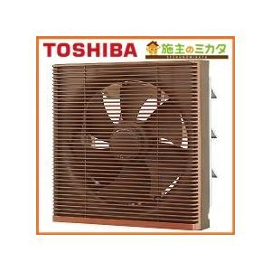 東芝 一般換気扇 VFH-20SC インテリア格子タイプ 電...