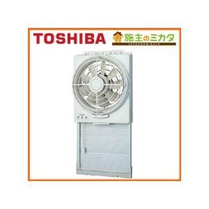 東芝 窓用換気扇 VRW-25X2 給排気式...