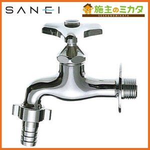 三栄水栓 Y30V-25 カップリング横水栓