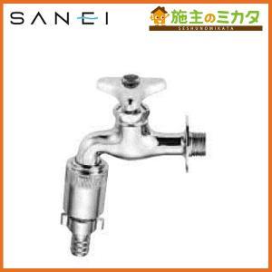三栄水栓 Y30VB-13 カップリング横水栓