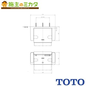 TOTO 紙巻器 YH50■