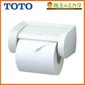 TOTO 紙巻器 YH500■