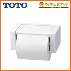 TOTO 紙巻器 YH51R■