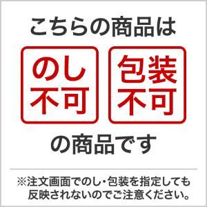やまや やまや醤60g(九州 お取り寄せ 赤)|e-shokutaku|04