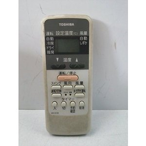 東芝 エアコンリモコン WH-D1B