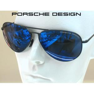 ポルシェ デザイン PORSCHE DESIGN ブルーミラーコート サングラス P8508-P 正...