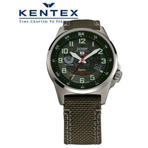 ケンテックス KENTEX ソーラー 腕時計 JSDF 陸上自衛隊モデル グリーン S715M-01...