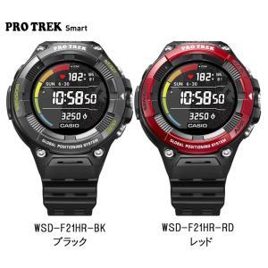 カシオ プロトレック スマートウォッチ 腕時計 心拍計測 地図表示 レッド WSD-F21HR-RD...