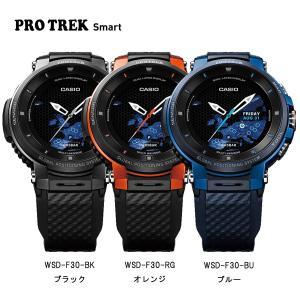 カシオ プロトレック スマートウォッチ 腕時計 ブルー WSD-F30-BU オレンジ WSD-F3...