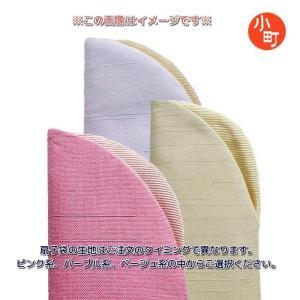 お扇子袋 レディース 3色|e-shop-selection