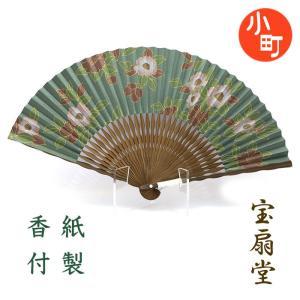 紙扇子 親中ナミカット レディース 緑 椿 1463|e-shop-selection