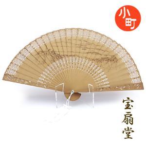 原木白檀扇子 両面焼絵 扇子セットF 木箱入り 23cm|e-shop-selection