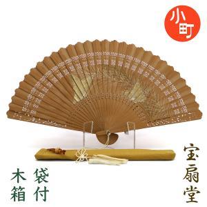 原木白檀扇子 蝶 扇子セットG 木箱入り 20cm|e-shop-selection