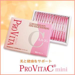 PROVITA C mini プロビタCミニ(2g×15包入り) お試しミニサイズ 配送おまかせで送料無料!(時間帯指定不可) 【A区分】 e-shop-selection